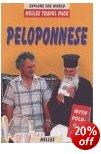 Peloponnese - Nelles Travel Pack