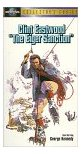 The Eiger Sanction - DVD