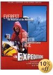 Expeditions: Everest the Mountain at the Millennium ( 2000 ) - DVD