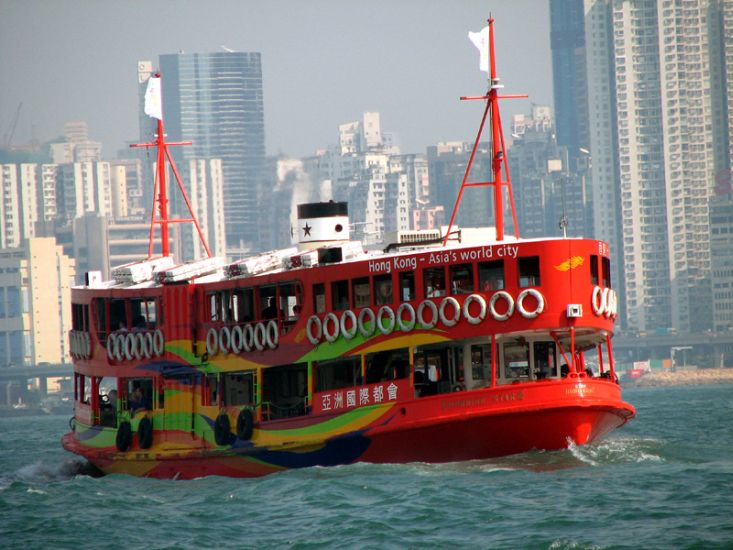 Star Ferry crossing Hong Kong harbour