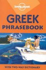 Lonely Planet: Greek Phrase Book