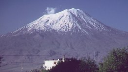 Mount Ararat - highest mountain in Turkey