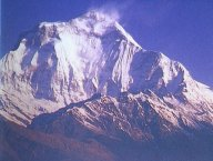 Dhaulagiri - the world's seventh highest mountain